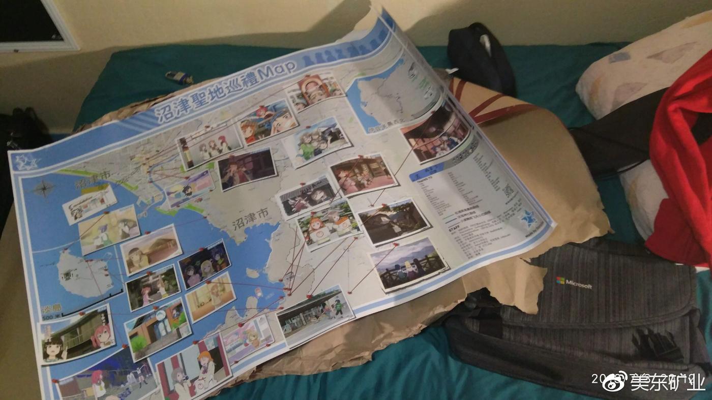 巨大无比的地图