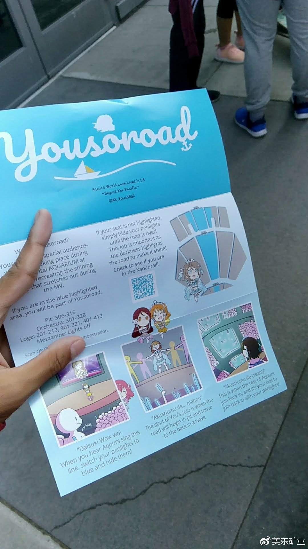 Yousoroad&Kananrail
