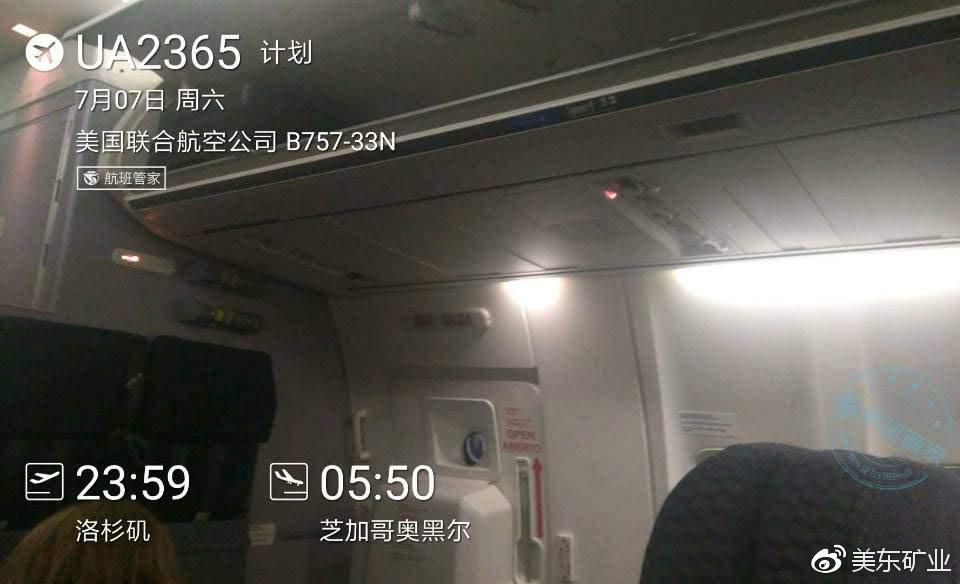 好老好老的飞机