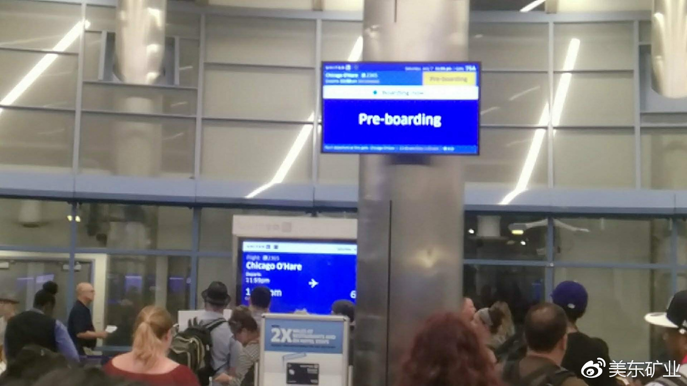 赶上Pre-Boarding